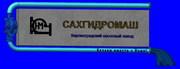 Украинские насосы